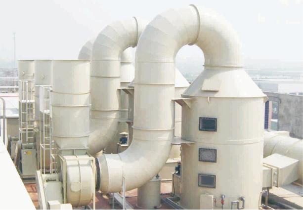 废气处理系统工程