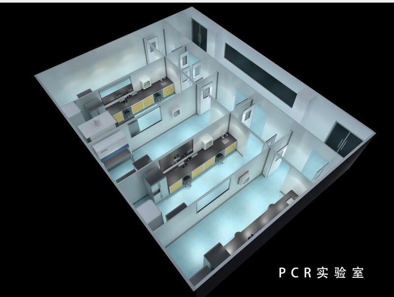 疾控中心PCR实验室洁净工程改造